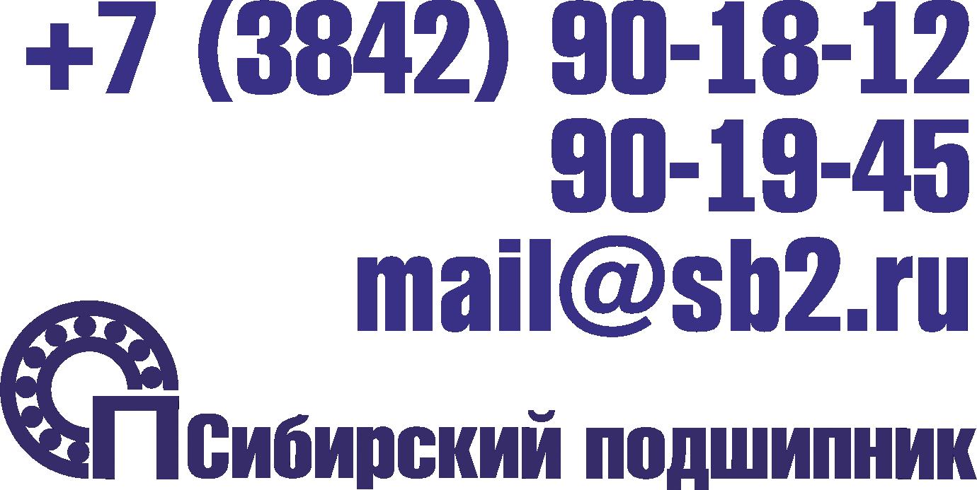 ТД Сибирский подшипник Logo